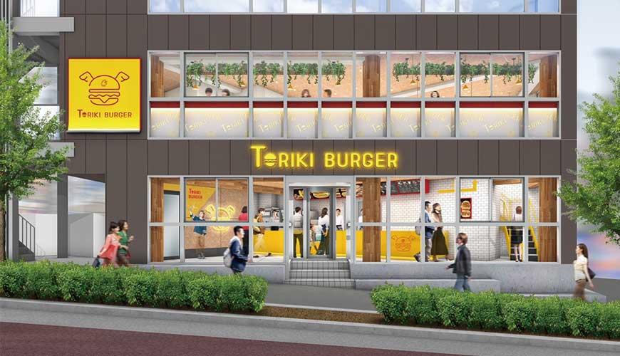 鳥貴族漢堡店「TORIKI BURGER」