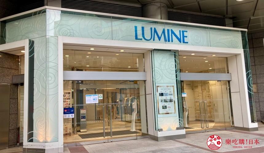 日本東京池袋自由行懶人包推薦景點LUMINE