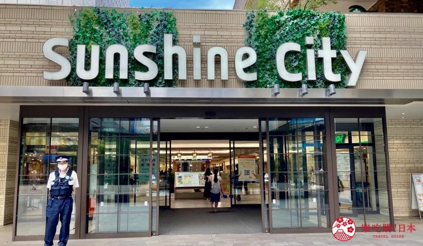 日本東京池袋自由行懶人包推薦景點Sunshine City
