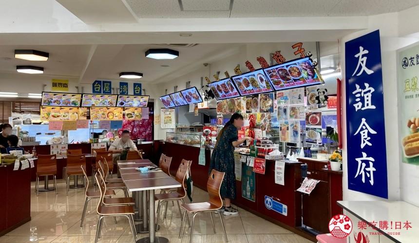 日本東京池袋自由行懶人包推薦景點友誼食府台灣料理店匯豐齋台灣屋台