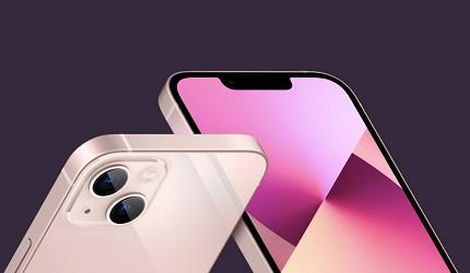 iphone13手機