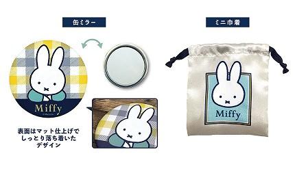 日本郵局2021年米菲兔聯名系列