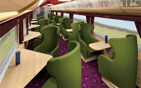 日本近畿鐵道新型觀光列車「青丹號」