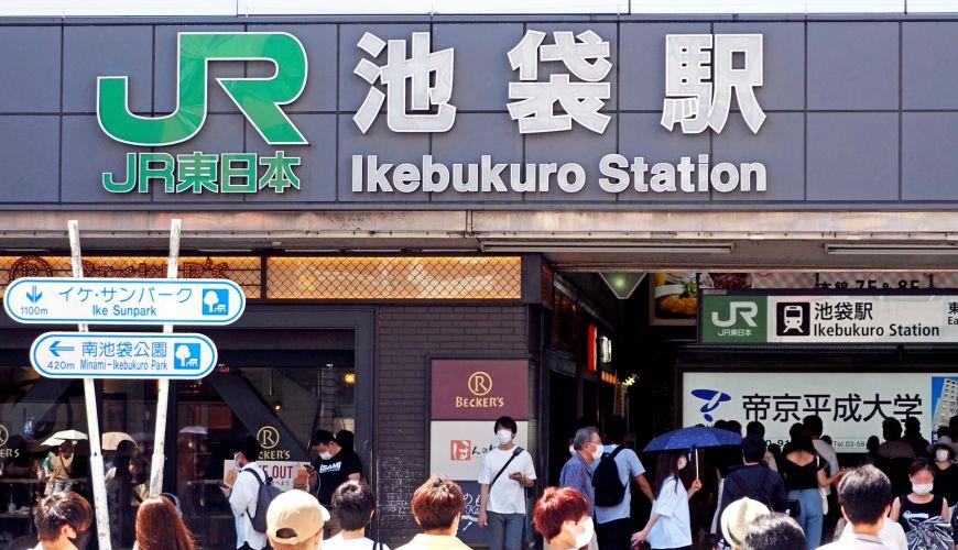 日本東京池袋自由行懶人包交通購物美食住宿推薦景點池袋車站東口